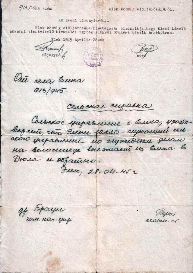 Eleki László útlevele Gyulára, 1945