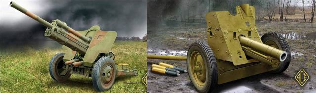 A legelterjettebb a 76,2 mm-es űrméretű ágyúk voltak (Pl: M 1939, M 1943). Forrás: kamar-zinnfiguren.de