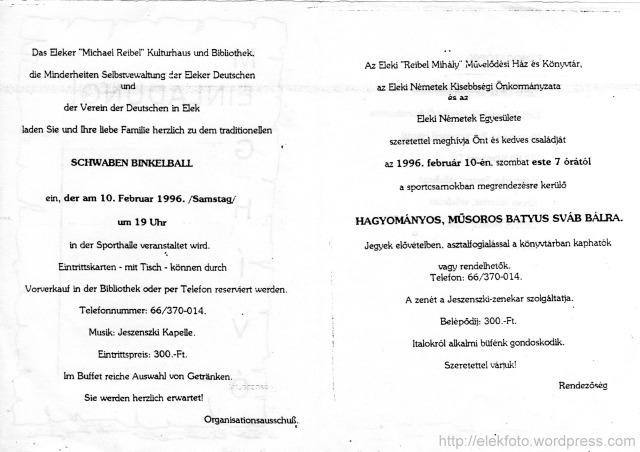 Az 1996. februári eleki sváb batyus bál meghívójának belső oldala a programmal