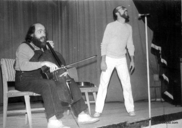 Levente Péter és Gryllus Vilmos fellépnek az eleki művelődési ház színpadán, 1979-83 közt.