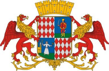Az eleki címer