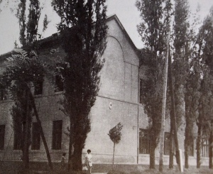 A Polgári Fiúiskola